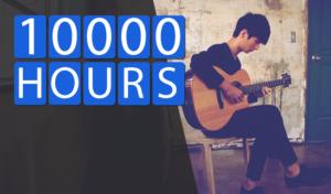 ten thousand hour